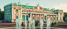Tallinn City Tours